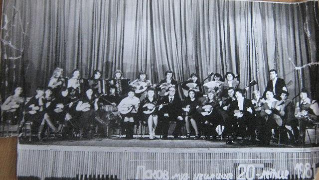20-летие ПОМУ, оркестр русских народных инструментов
