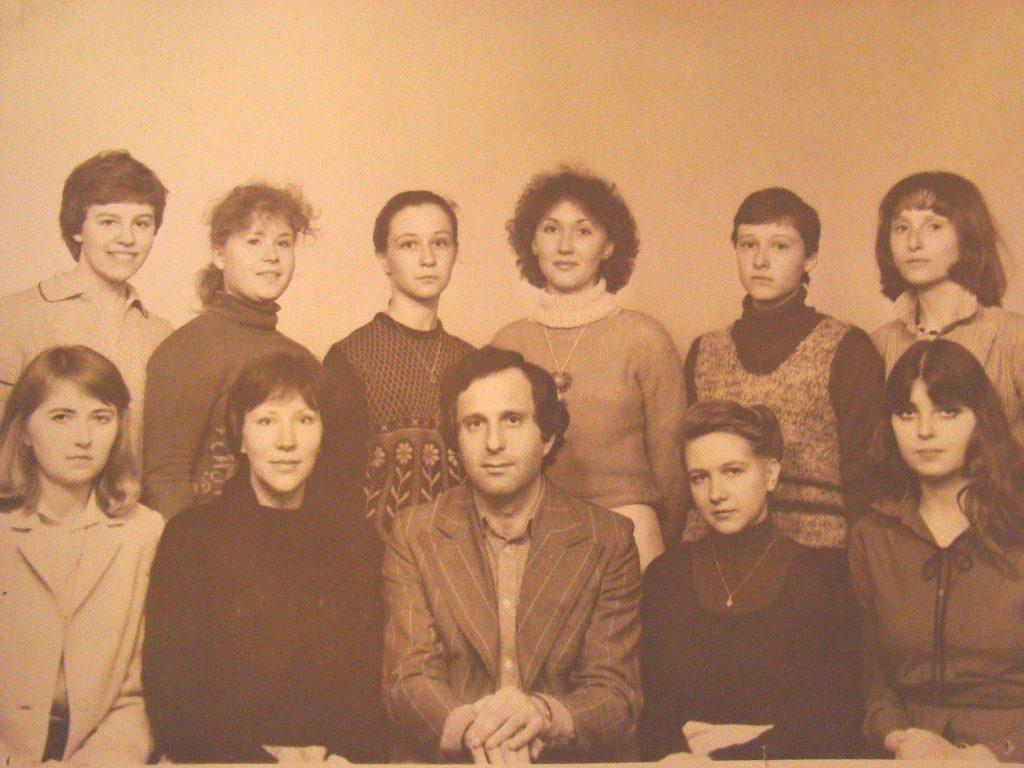 теоретики 1981